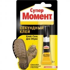 """КЛЕЙ МОМЕНТ- СУПЕР"""" ДЛЯ ОБУВИ, 3 Г"""""""