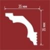 ПЛИНТУС ПОТОЛОЧНЫЙ I35/35 SC, 35х35мм (для натяжных потолков), 2П.М.