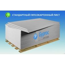 ГИПСОКАРТОН GYPROC СТАНДАРТНЫЙ, 1200*2500*12.5мм